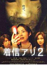 movie_2005_img09.jpg