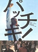 movie_2005_img10.jpg