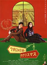 movie_2006_img01.jpg