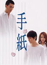 movie_2006_img02.jpg