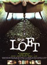 movie_2006_img07.jpg