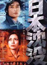 movie_2006_img09.jpg