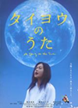 movie_2006_img10.jpg