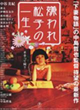 movie_2006_img11.jpg