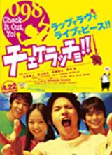 movie_2006_img12.jpg