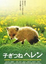 movie_2006_img13.jpg