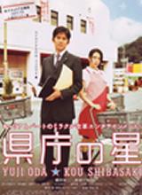movie_2006_img14.jpg