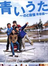 movie_2006_img15.jpg
