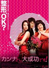 movie_2007_img01.jpg