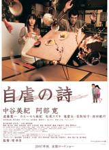 movie_2007_img02.jpg