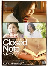 movie_2007_img03.jpg