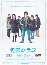 movie_2007_img04.jpg