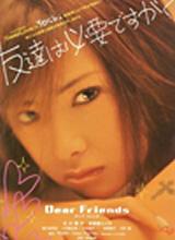 movie_2007_img07.jpg