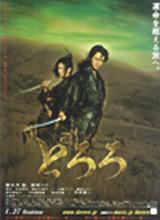 movie_2007_img08.jpg