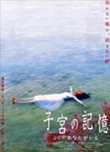 movie_2007_img09.jpg