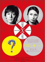 movie_2008_img01.jpg