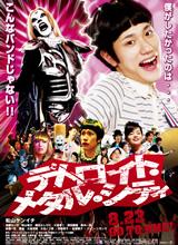 movie_2008_img02.jpg