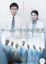 movie_2008_img04.jpg