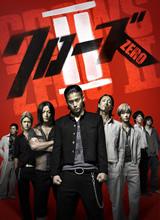 movie_2009_img03.jpg