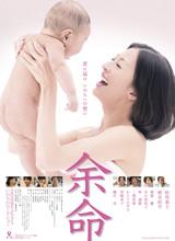 movie_2009_img05.jpg