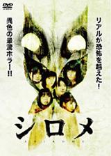 movie_2010_img01.jpg