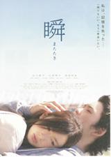movie_2010_img02.jpg
