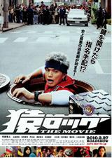 movie_2010_img03.jpg