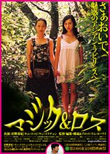 movie_2011_img01.jpg
