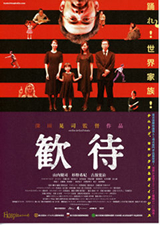 movie_2011_img04.jpg