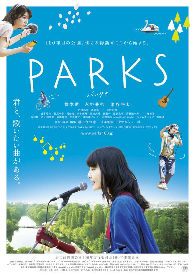 parks_poster.jpg