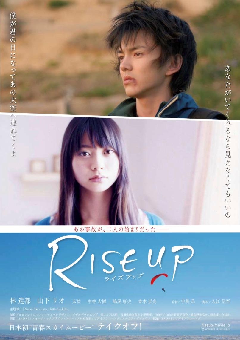 rise_up_flyer-s.jpg