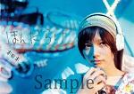 sampleC.jpg