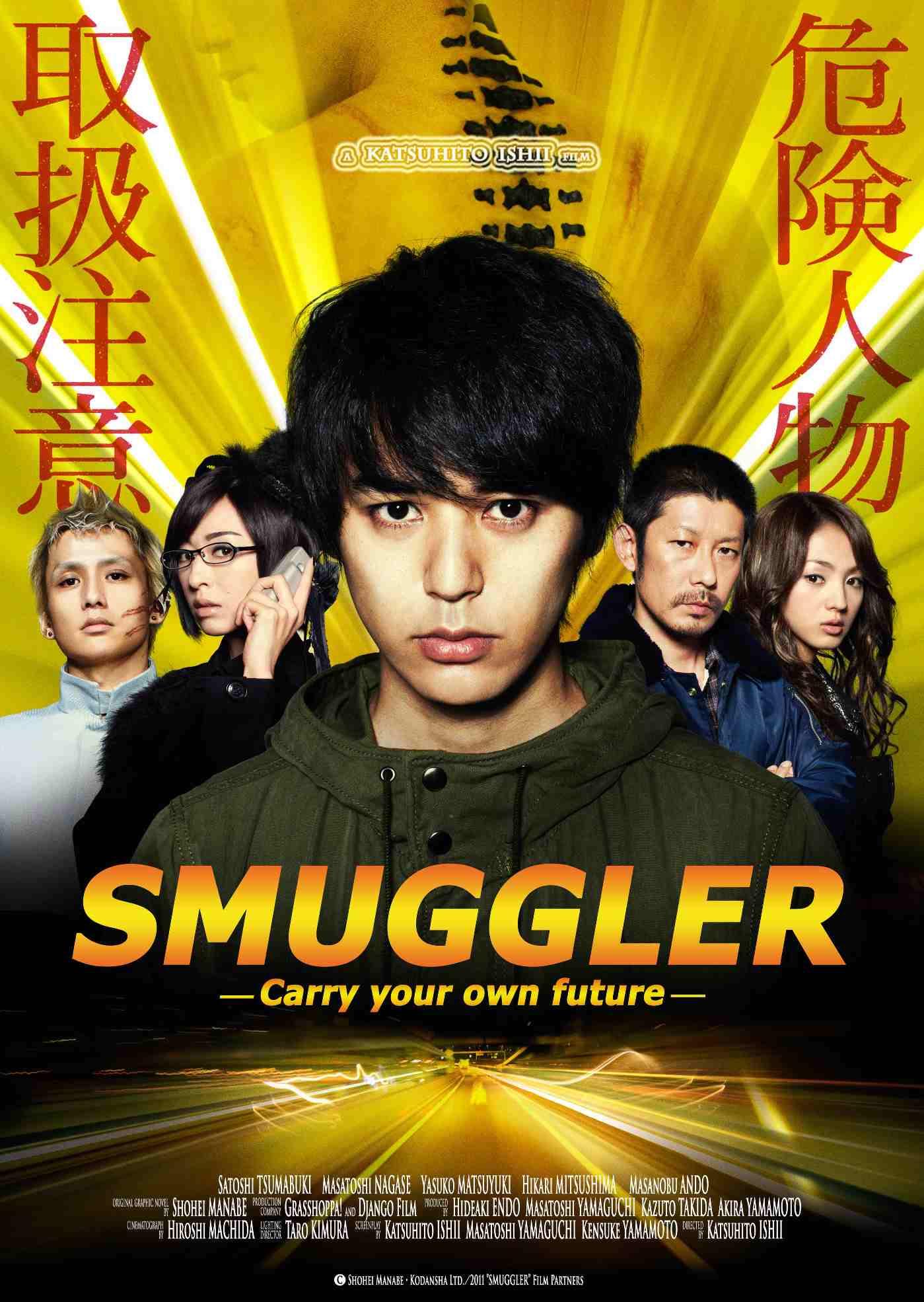 smuggler-s.jpg