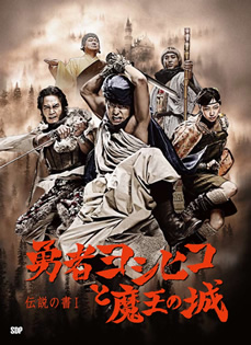 yoshihiko_img01.jpg